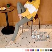 《BA0126》純色多色彈力修身塑型顯瘦窄管褲--適 2L~5L OrangeBear