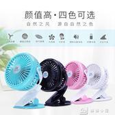usb小風扇迷你隨身便攜式可充電床上夾電風扇辦公室學生宿舍靜音 中秋節下殺