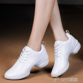 阿樂威廣場舞鞋女舞蹈鞋真皮跳舞女鞋成人軟底中跟白色水兵舞蹈鞋 ciyo黛雅