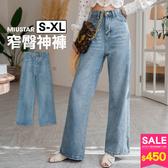 春裝上市-MIUSTAR內縮式前車線直筒牛仔寬褲(共1色,S-XL)【NH0051】預購