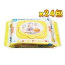 PiYo黃色小鴨-EDI超純水嬰兒柔濕巾超厚80抽-箱購(80抽*24入)[衛立兒生活館]