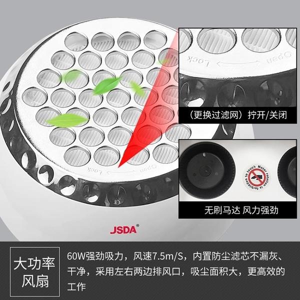 杰事達美甲吸塵器打磨吸塵卸甲大功率專用指甲粉塵機美甲工具 星河光年DF