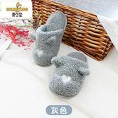 新年禮物-秋冬新品 兒童棉拖鞋可愛女童家居室內防滑拖鞋