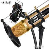 麥克風 M10唱吧麥克風全民k歌手機電腦直播主播蘋果有線專用話筒BLNZ 榮耀3c