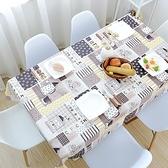 餐桌布防水防油防燙免洗塑料餐桌墊桌巾【奇趣小屋】