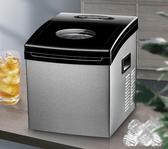 製冰機商用奶茶店小型家用方冰機25kg大型冷飲店迷你冰塊機-220V-J