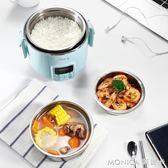 電熱飯盒可插電加熱保溫三層帶飯神器蒸煮迷你電飯煲火鍋1人2 莫妮卡小屋 IGO