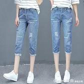 七分褲 牛仔褲女2020新款女裝春夏褲子女直筒寬鬆顯瘦短褲休閒七分女褲潮 開春特惠