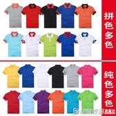 工作服t恤定制廠服 logo男女夏季短袖廣告衫定做印字工衣文化衣服 印象家品