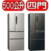 Panasonic國際牌【NR-D500HV-S/NR-D500HV-K】500L無邊框鋼板四門變頻電冰箱