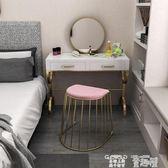 梳妝台 簡約現代實木臥室梳妝台小戶型鐵藝烤漆梳妝桌書桌王北歐化妝台 童趣屋