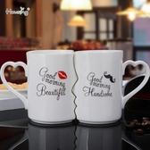 情侶杯子一對創意潮流韓版馬克杯個性水杯陶瓷杯結婚送禮物生日