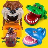 玩具咬手指玩具創意整蠱搞怪惡搞整人鱷魚鯊魚海盜桶小心惡犬兒童禮物 野外之家