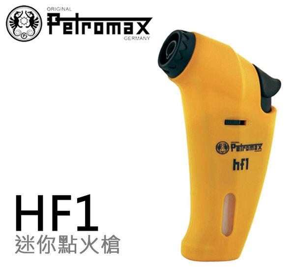 丹大戶外【Petromax】德國迷你點火槍/煤油燈/安全鎖/打火機/升火起火/烤肉野炊/戶外露營 HF1