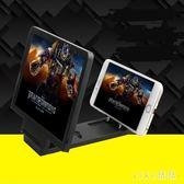 手機熒屏放大器放大鏡屏幕高清萬能通用3d視頻伸縮投影看電視 KB5262 【VIKI菈菈】