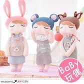 復古夢幻安吉拉公仔安撫娃娃 毛絨玩偶 玩具