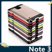 三星 Note 3 N900 戰神VERUS保護套 軟殼 類金屬拉絲紋 軟硬組合款 防摔全包覆 手機套 手機殼