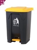 戶外垃圾桶 大垃圾桶大號腳踩腳踏式戶外環衛商用帶蓋家用廚房分類垃圾箱【快速出貨】