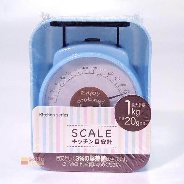BO雜貨【SV8204】SCALE 可收納食材計量器 輕巧收納磅秤 秤子 料理秤 公克秤 迷你秤 電子秤 廚房用品