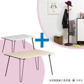 【收納屋】日式和室桌2入華麗衣帽架DIY  傢俱