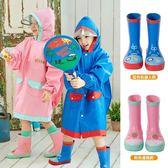 兒童雨鞋男女童雨靴膠鞋寶寶小童中大童防滑水鞋【聚寶屋】