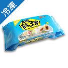 西北火鍋新三寶-藍色組合包348g(起士麻吉燒、爆濃魚子球、三杯水晶餃)【愛買冷凍】