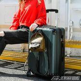 旅行箱萬向輪拉桿箱行李箱女男20密碼箱包24寸學生28皮箱子YXS  潮流前線