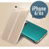 iPhone 6 / 6S (4.7吋) 閃系列 側翻皮套 支架 皮套 TPU內殼 手機殼 保護殼 手機套 保護套