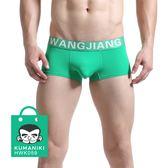 專區6件1000元_簡約素面寬腰帶設計舒適絲滑貼身四角褲_綠色【HWK059】