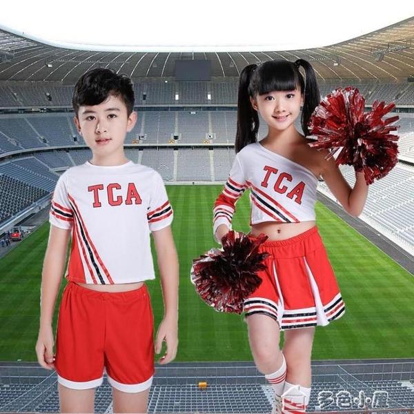 啦啦隊服裝兒童拉拉隊表演服男女童啦啦操演出服裝中小學生體操比賽運動 多色小屋