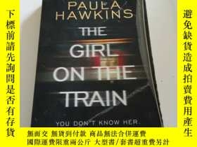 二手書博民逛書店THE罕見GIRL ON THE TRAIN(英文, 不好)Y2
