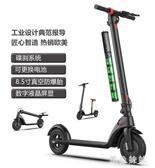 電動滑板車折疊小型電動車便攜雙輪踏板車成人鋰電池代步車WL2738【黑色妹妹】