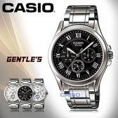 CASIO 卡西歐 手錶專賣店 MTP-E301D-1B 男錶 不鏽鋼指針錶帶  防水 全新品 保固一年