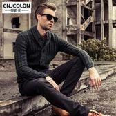 針織外套秋裝男士針織衫毛衣 針織開衫外套 韓版學生線衣線衫毛衫