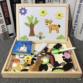 拼圖幼兒童1-2-3周歲小女孩子男寶寶早教拼圖開發益智力玩具4-5-6-7歲(男主爵)