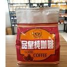 【品皇咖啡】品皇即溶純咖啡500g(第一...