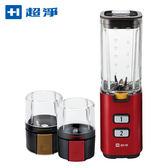 超淨果汁研磨調理機CM1701R【愛買】
