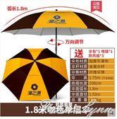 漁之源釣魚傘雨傘2.2米萬向防雨加厚魚三摺疊遮陽傘防曬2.4大釣傘 HM 范思蓮恩