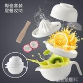 嬰兒輔食機研磨碗寶寶輔食工具嬰兒多功能一體陶瓷食物研磨器手動YTL