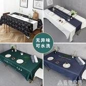 北歐簡約桌布網紅ins茶幾布長方形書桌墊布藝防水防油免洗餐桌布 名購居家