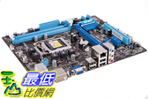 [106美國直購] 裸裝新品 Asus P8H61-M LX2 v3.0 Intel Pentium G840 2.8Ghz 4GB Memory Heatsink Motherboard _TF01