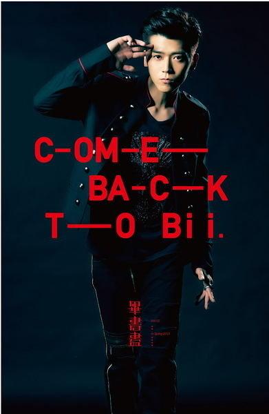畢書盡 COME BACK TO Bii CD 平裝版   (購潮8)