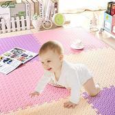泡沫地墊拼圖加厚臥室客廳地板榻榻米墊子拼接爬行墊大號爬爬墊60「輕時光」