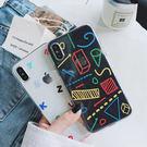 蘋果 iPhoneX iPhone8 Plus iPhone7 Plus 線條塗鴉 手機殼 全包邊 軟殼 彩繪 保護殼 保護套