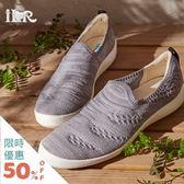 iLR空氣鞋 襪套鞋 極簡平口休閒鞋-沿岸浪花(浪花灰) 休閒百搭女鞋