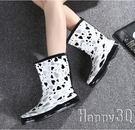 時尚內純棉防滑橡膠舒適雨靴-黑白愛心35-40【AAA0023】預購