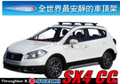∥MyRack∥WHISPBAR Through bar Suzuki SX4 CC 專用車頂架∥全世界最安靜的車頂架 行李架 橫桿∥