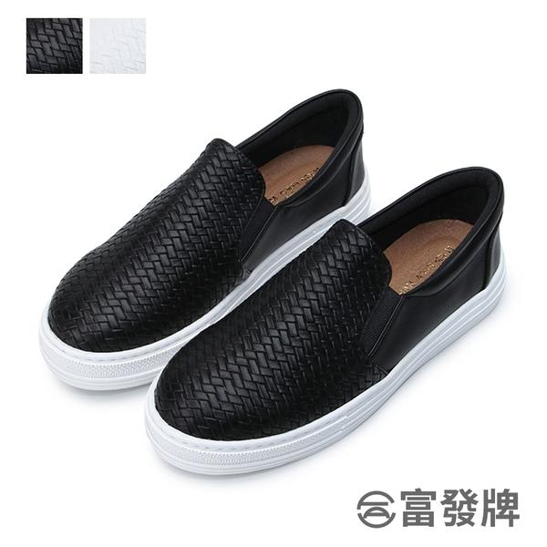 【富發牌】日系編織紋懶人鞋-黑/白 1BE93