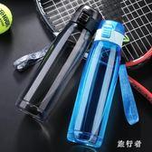 喝水吸管杯 塑料家用防摔創意大容量太空杯子成人透明 DN14421【旅行者】