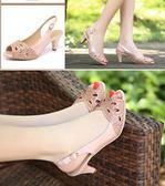 魚嘴涼鞋 新款夏季中跟細跟高跟水鉆休閒女鞋 sxx2649 【大尺碼女王】